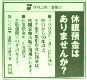 Mainichi_4
